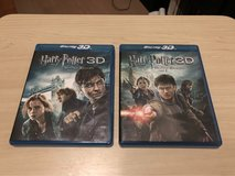 Harry Potter and the deathly hallows 3-D in Okinawa, Japan