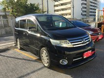 need sold asap in Okinawa, Japan