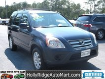 2006 Honda CR-V EX 4WD. Extra clean in Camp Lejeune, North Carolina