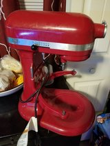 Commercial KitchenAid Mixer in Fort Campbell, Kentucky