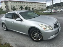 SKYLINE 350 W/LEATHER SEATS AND PREMIUM BOSE HDD+CD+DVD! in Okinawa, Japan