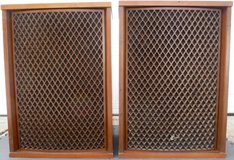 Vintage 1970s Set of Sansui SP-3500 Stereo Floor Standing Speakers in Naperville, Illinois