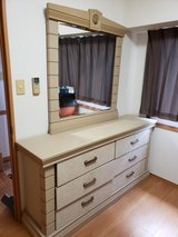 Dresser for ladies in Okinawa, Japan