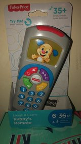 Baby toy remote in Shorewood, Illinois