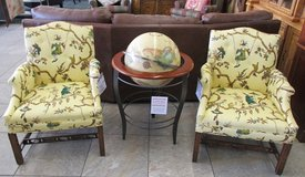 Yellow Chairs with an Asian Touch, 2 Available in Westmont, Illinois