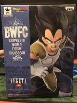 Banpresto BWFC Dragon Ball Z - Vegeta in Okinawa, Japan