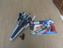 Lego Star Wars  Imperial V-Wing 7915 in Chicago, Illinois