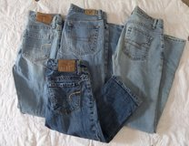 American Eagle Size 0 Lot in Houston, Texas