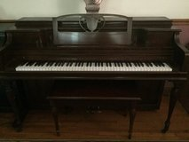 UPRIGHT PIANO by Janssen in Fort Campbell, Kentucky