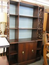 Vintage Shelving Unit in Westmont, Illinois