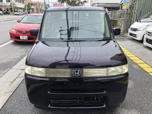 $2900 '07 HONDA THAT'S YELLOW PLATE COMES WITH NEW JCI AND 1 YR WARRANTY!! in Okinawa, Japan