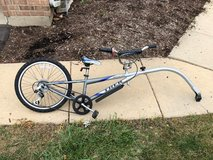 TREK Trailer Bike (Co-Pilot / Tag-A-Long) in Bolingbrook, Illinois