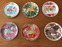 Franklin mint carousel horses collectible plates in Fort Campbell, Kentucky