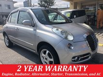 2 YEAR WARRANTY AND NEW JCI!! 2005 NISSAN MARCH BOLERO!! FREE LOANER CARS AVAILABLE NOW!! in Okinawa, Japan