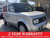 2 YEAR WARRANTY AND NEW JCI!! 2007 NISSAN CUBE!! FREE LOANER CARS AVAILABLE NOW!! in Okinawa, Japan