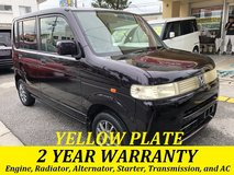 2 YEAR WARRANTY AND NEW JCI!! 2007 HONDA THAT'S YELLOW PLATE!! FREE LOANER CARS AVAILABLE NOW!! in Okinawa, Japan
