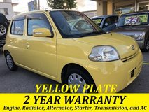 2 YEAR WARRANTY AND NEW JCI!! 2006 DAIHATSU ESSE YELLOW PLATE!! FREE LOANER CARS AVAILABLE NOW!! in Okinawa, Japan