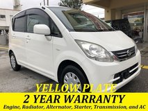2 YEAR WARRANTY AND NEW JCI!! 2009 DAIHATSU MOVE!! FREE LOANER CARS AVAILABLE NOW!! in Okinawa, Japan
