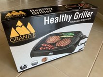 Smokeless Indoor Grill in Fairfield, California