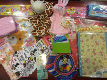 Baby items - all NIP lot of 12 in Okinawa, Japan