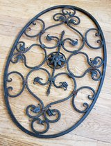 "Scroll Wall Decor Metal Grille Panel Floral Iron 24"" x 15"" in Yorkville, Illinois"