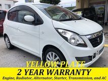 2 YEAR WARRANTY AND NEW JCI!! 2006 SUZUKI CERVO!! FREE LOANER CARS AVAILABLE NOW!! in Okinawa, Japan