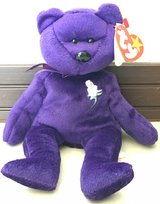 Ty Beanie Baby Princess with P.V.C Pellets 1st Edition New in Okinawa, Japan