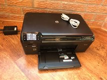 HP Photosmart D110 (Print, Scan, Copy) in Lakenheath, UK