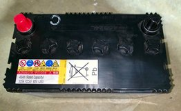 Strong 12 volt vehicle battery 46B24L in Okinawa, Japan