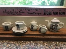 Tiny Tea Set in Oswego, Illinois