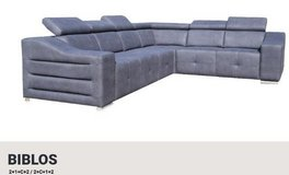 United Furniture - Biblos Sectional including delivery - in other colors and material in Wiesbaden, GE