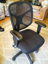 Office or Computer Chair in Naperville, Illinois