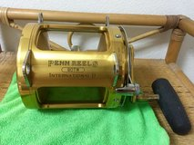 Trolling reel Penn 80TW in Okinawa, Japan