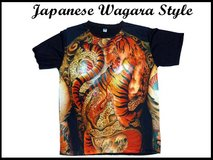 Japanese Style Design T (Wagara Wild Tiger) in Okinawa, Japan
