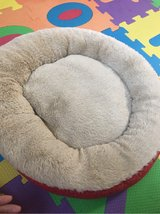 Dog/Cat bed (NEW) in Okinawa, Japan