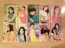 Chinese Romantic Novels lot of 10 in Naperville, Illinois