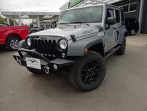 2016 Jeep Wrangler Willys **4dr, Removable Roof** in Stuttgart, GE