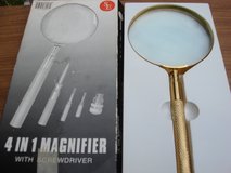 NEW 4 IN 1 MAGNIFIER CLASS in Aurora, Illinois
