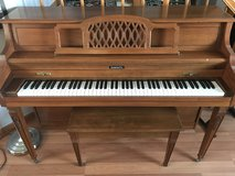 Baldwin Upright Piano in Glendale Heights, Illinois