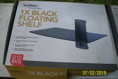 Black Floating Shelf in Fort Polk, Louisiana
