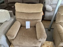 Huge Furniture Tent Sale #15 in Fort Campbell, Kentucky
