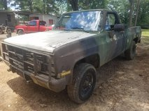 1985 Chevy M1008 Military Truck in Fort Polk, Louisiana