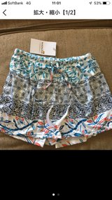 BNWT short pants in Okinawa, Japan