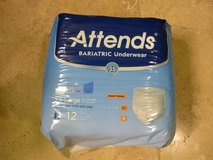 ATTENDS ADULT DIAPERS SIZE XXL  12 CT - 5 PKS in Plainfield, Illinois