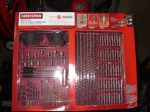 300 pc. drill & drive set in Fort Knox, Kentucky