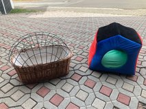 Dog/Cat basket and fluffy house in Ramstein, Germany