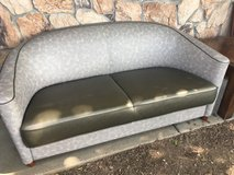 Retro loveseat in Travis AFB, California