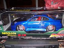 Blue New NISSAN SILVIA 1:12 Scale Car. New never taken out of the box in Alamogordo, New Mexico