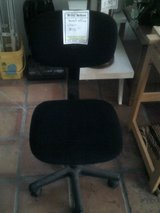 Small office chair in Alamogordo, New Mexico
