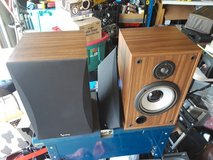 INFINITY SM-85 Bookshelf Speakers in Joliet, Illinois